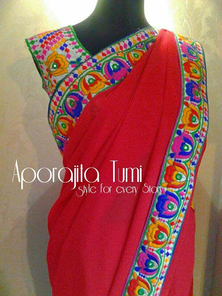 Blouse with matching saree