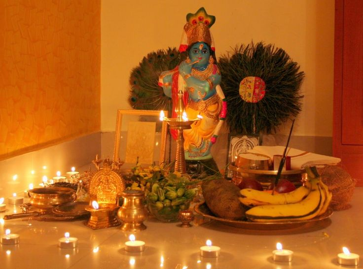 What is Vishu Kani, how to prepare it?