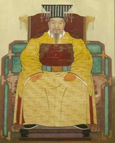 Portrait of King Taejo founder of the Koryo (Goryo) Dynasty, which ruled Korea from the 10th to the 14th century.