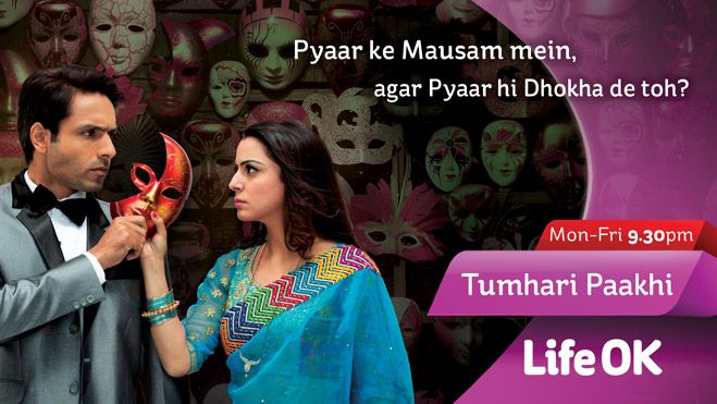 Tumhari Pakhi 24 July 2014,Tumhari Pakhi 24 July dailymotion,Tumhari Pakhi drama 24 July 2014,Tumhari Pakhi full episode 24 July 2014,24th July full episode of Tumhari Pakhi,Tumhari Pakhi drama 24 July.Tumhari Pakhi 24th July Full Episode Watch Online part 1, Tumhari Pakhi 24th July Full Episode Watch Online part 3, Tumhari Pakhi 24th July Full Episode Watch Online part 2, Tumhari Pakhi 24th July Full Episode Watch Online part 4