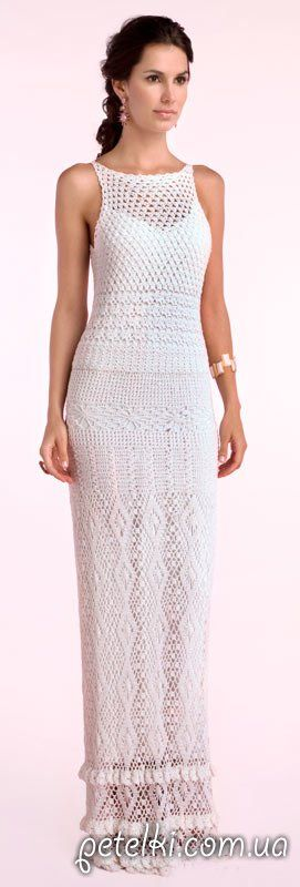 Платье Erica от Giovana Dias.        ♪ ♪ ... #inspiration #diy GB http://www.pinterest.com/gigibrazil/boards/