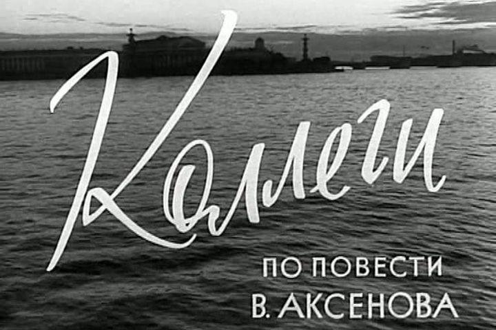 Мир «ВКонтакте»: Что такое советский леттеринг и как он появился — Технологии — Афиша-Воздух