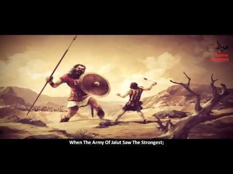 prophet Dawud  AS story  HD