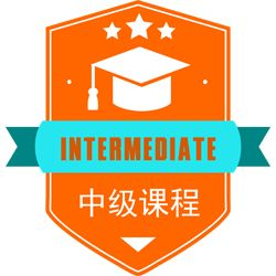 intermediate.png (250×250)