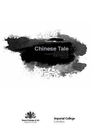 Chinese Tale, Tina Chen