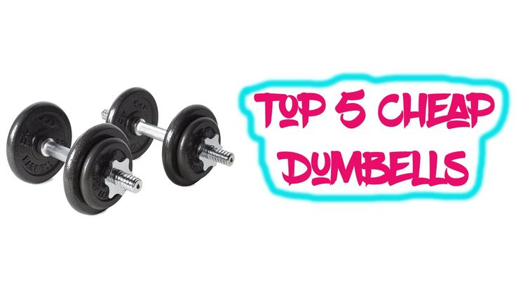 Top 5 Cheap Dumbells Reviews 2016 Cheap Dumbbell Sets | Adjustable Dumbb...