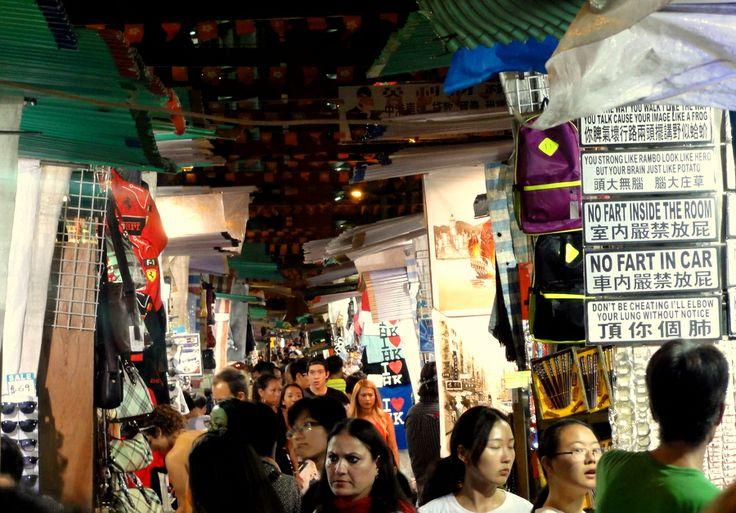 Temple Street Night Market in Kowloon