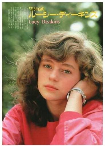 Lucy Deakins Crushes