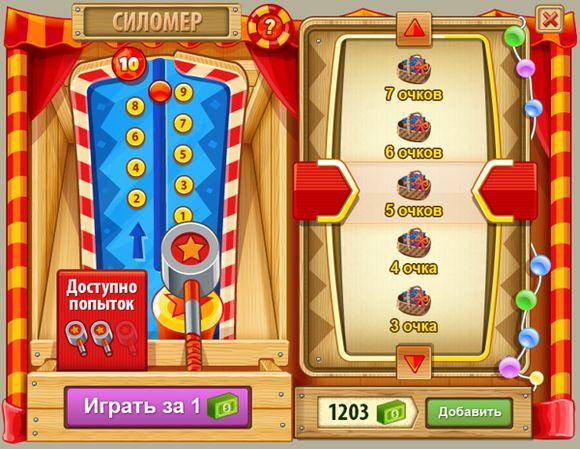 国外社区游戏-Territoria fe...