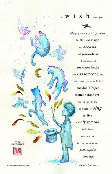 Neil Gaiman quote with art by David Mack