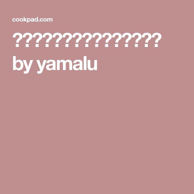 レタス1玉!レタスの肉巻き炒め by yamalu