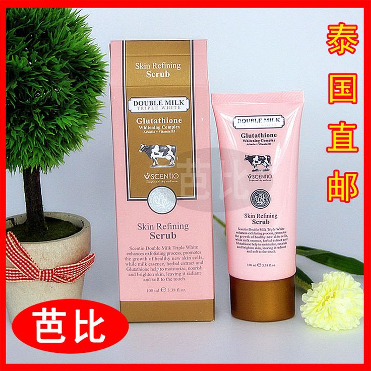 Check this product! Only on our shops   [Bobbi] only authentic Thailand beauty buffet double milk Exfoliating Gel - US $25.48 http://beautyshopbox.com/products/bobbi-only-authentic-thailand-beauty-buffet-double-milk-exfoliating-gel/