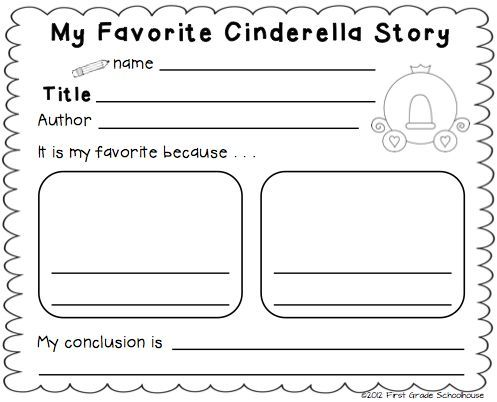 fairy tale book report worksheet Book report for freckle juice extend the fun of freckle juice by judy blume this fun book report was one of my very first creations years ago and has recently been re-edited.