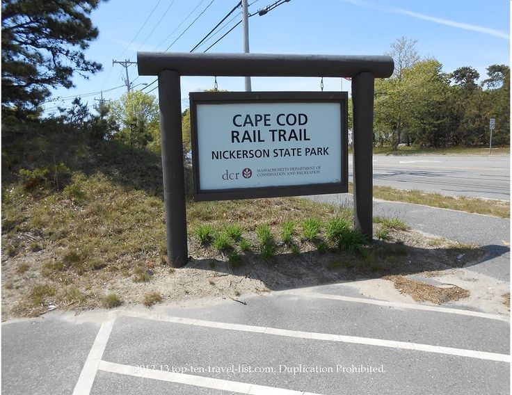 Cape Cod Rail Trail sign in South Dennis, Massachusetts.