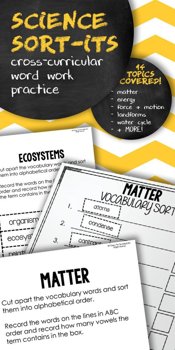 Science vocabulary word work for third grade, fourth grade, and fifth grade students. The more students work with content vocabulary the better they'll do academically.
