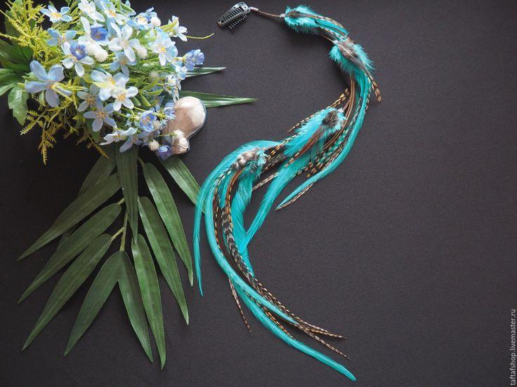 Ультра - бирюзовые перья для волос на съемной заколке - зеленый, чёрно-белый, полосатый, перо