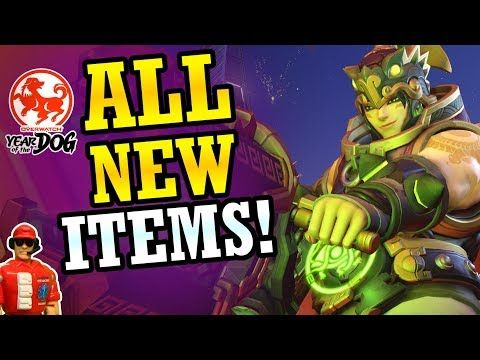 Overwatch - All New SKINS, Emotes, Highlight Intros, & Other Cosmetic Items (Year of the Dog Event) http://cosmetics-reviews.ru/2018/03/02/overwatch-all-new-skins-emotes-highlight-intros-other-cosmetic-items-year-of-the-dog-event/