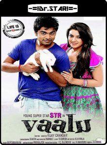 Vaalu Hindi Dubbed Free movie online, Vaalu Hindi Dubbed uncut Movie torrent youtube download free, Vaalu Hindi 480p 360p 1080p 720p free download movie Va
