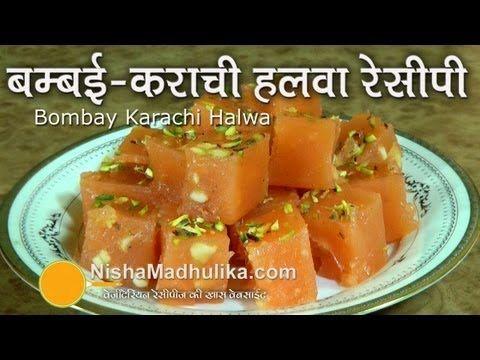 Karachi Halwa Recipe | Bombay Halwa Recipe - YouTube