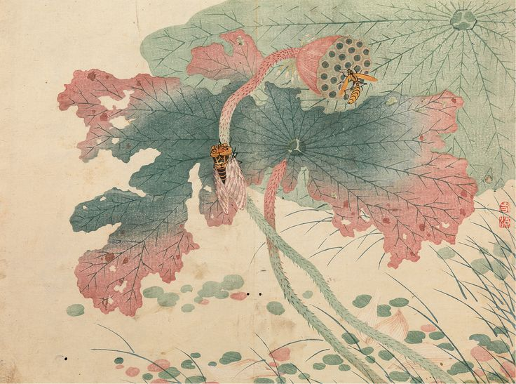 Burke Collection | Chūka senzen (肘下選蠕 / Selected Insects from Close at Hand)