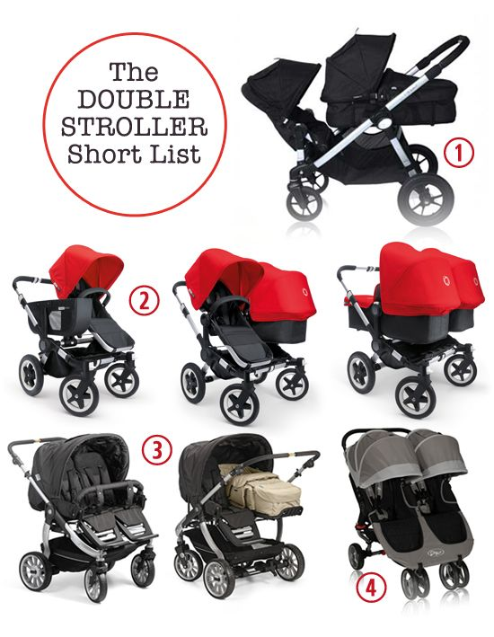 our double stroller short list