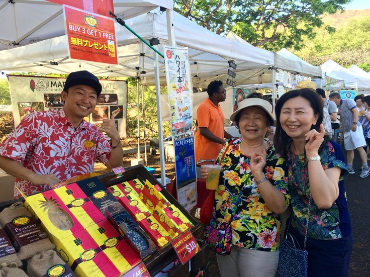 After seeing a tv program featuring Happy Cakes in Tokyo, these ladies came to the KCC Farmers Market to enjoy them.  We were so happy that they were not disappointed!