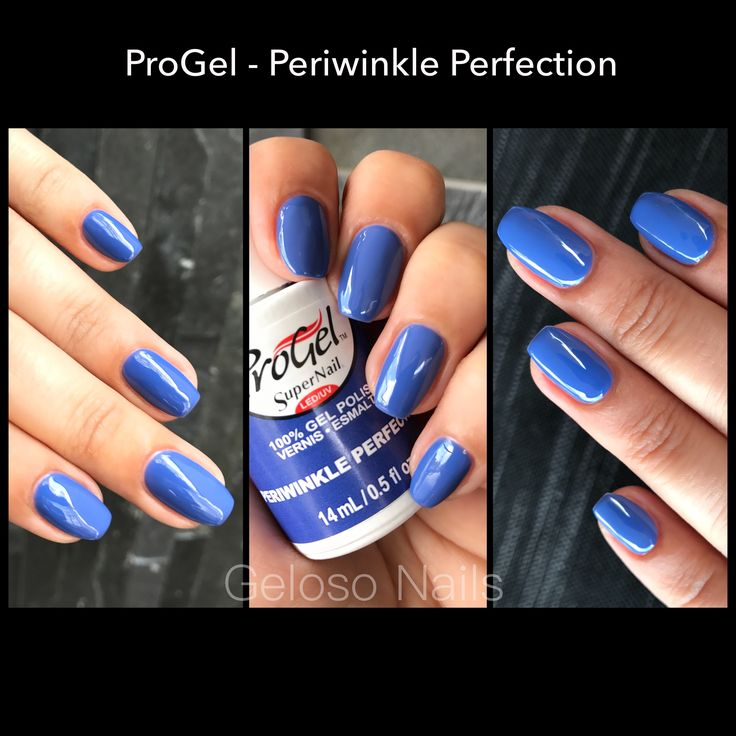 Supernail Progel periwinkle perfection