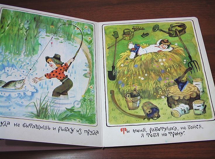 В большом деле - и маленькая помощь дорога. Детские книги СССР - http://samoe-vazhnoe.blogspot.ru/ #книги_поговорки