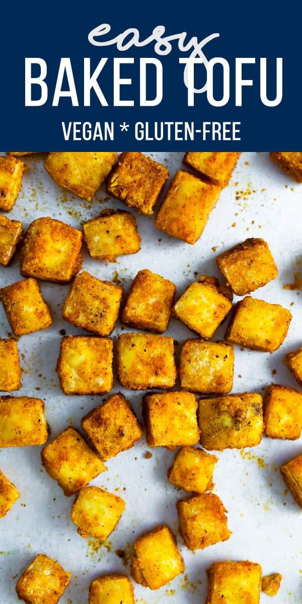 This Simple Baked Tofu Recipe Is Delicious As A Snack Or Entree And Is So Easy To Prepare Vegan Gluten Free Tofu Recipes Easy Tofu Recipes Healthy Recipes