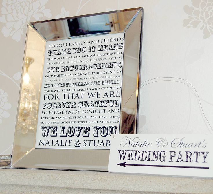 Thanks For Wedding Invitation Quotes: Thank You Wedding Wording No Gift