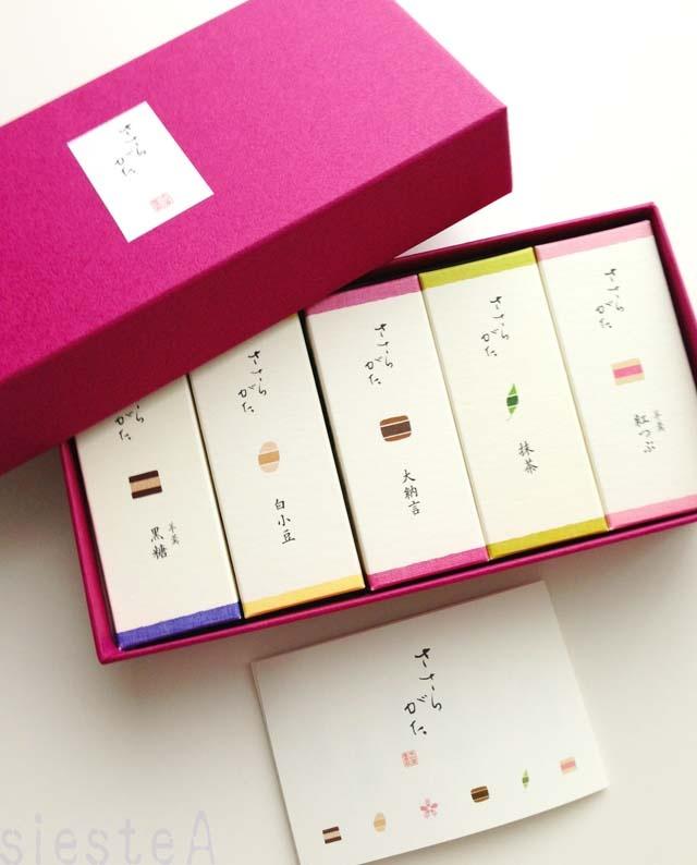 """今日のおみやげ「ささらがた」パッケージ Package 和菓子 Today's """"WAGASHI"""""""