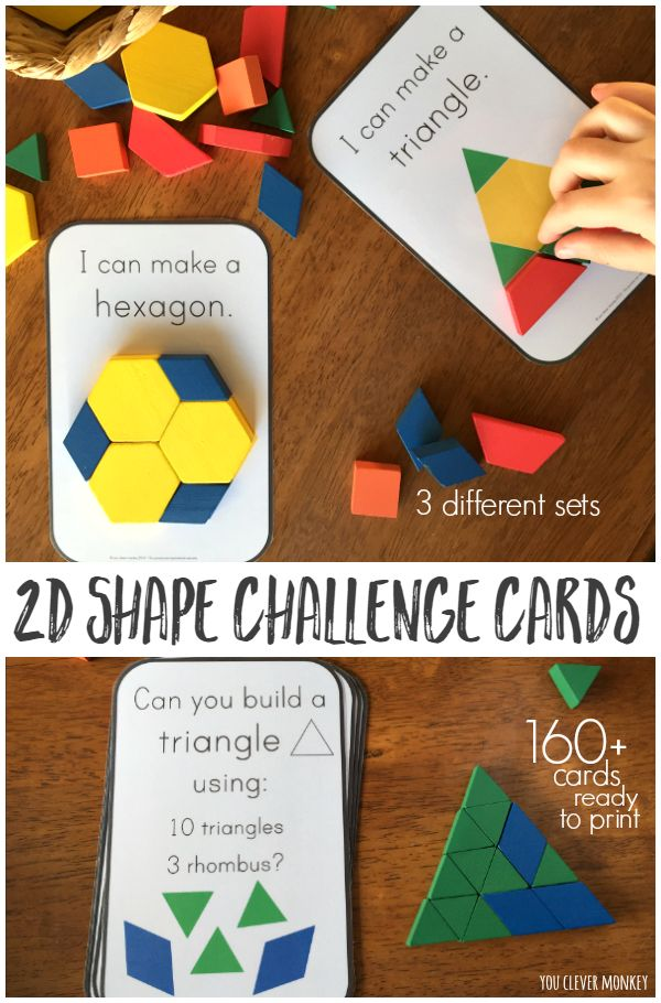 2D Shape Printable Challenge Cards - Easy to read, printable 2D shape cards perfect for use with wooden pattern blocks. Three different sets of cards to challenge preschoolers while they learn about shapes | you clever monkey
