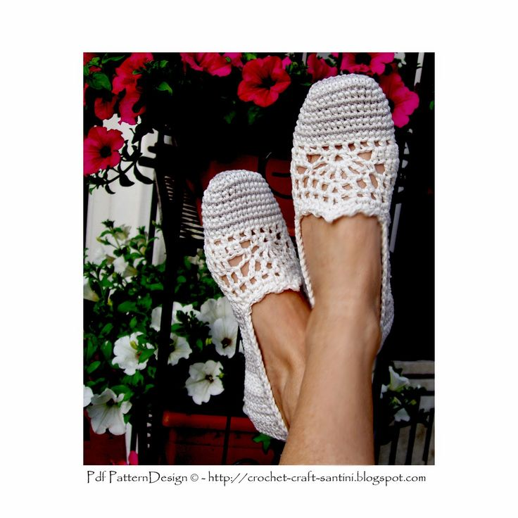 Sophie and Me: LACE- AND STRIPE ESPADRILLES/TOMS
