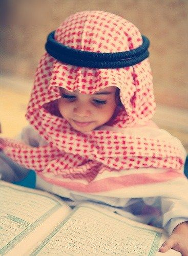 Top Muslim Baby Names | Baby Names Log