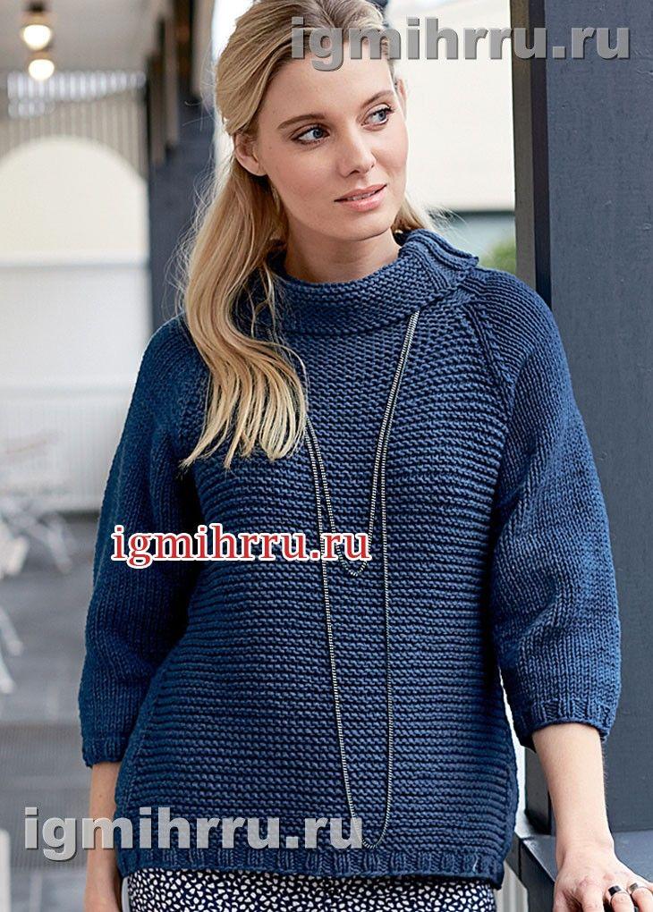 Повседневный синий свитер с рукавами реглан. Вязание спицами