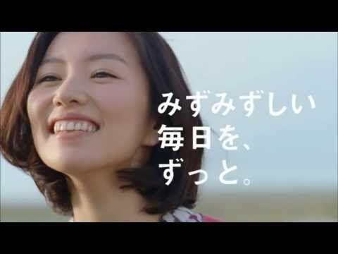 【CM】徳永えり 旭化成 サランラップ「保存は、冷蔵庫と頭の中に」篇 - YouTube