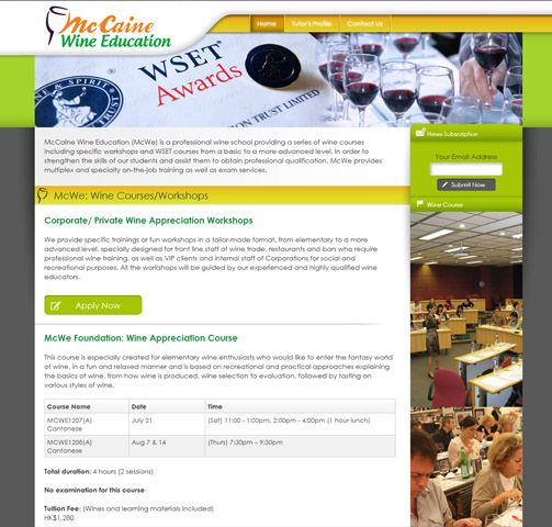 McCaine Wine Education  http://www.in-concept.com/web-design/servicing/McCaine-Wine-Education