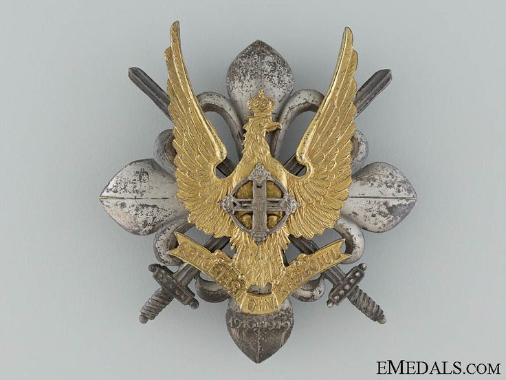 A Rare King Michael I Period Military Scout Badge | eMedals