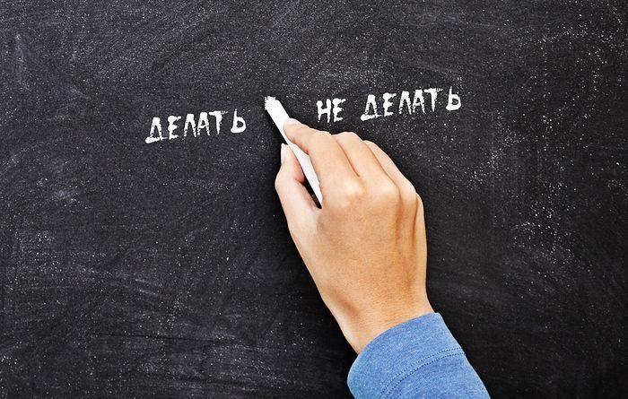Есть немало вещей, которые кажутся сами собой разумеющимися, однако ошибки, которые мы совершаем, свидетельствуют о том, что и они нуждаются во вдумчивом осмыслении. Одна из таких вещей – принятие решений, без чего не обходится, пожалуй, ни один прожитый человеком на земле день.