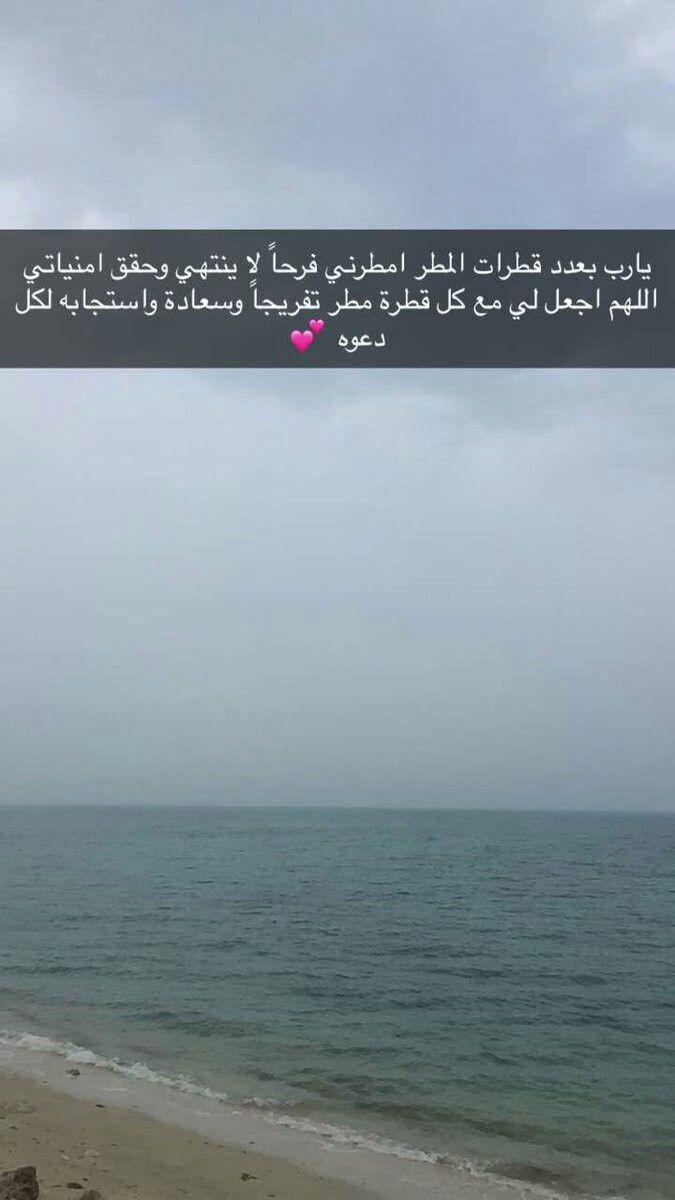 اللهم آمين Outdoor Water Beach