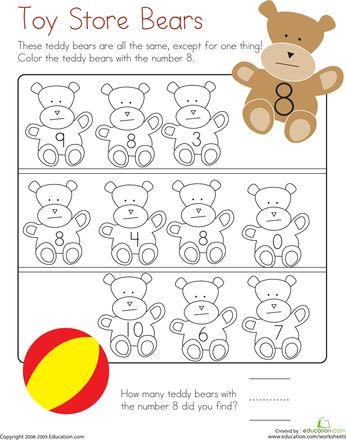9 best images about Number 8 Worksheets