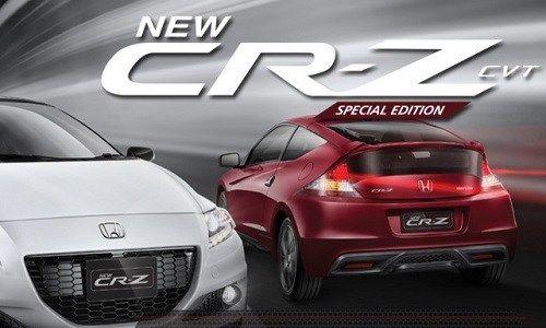 Harga Mobil Honda CR-Z Pati