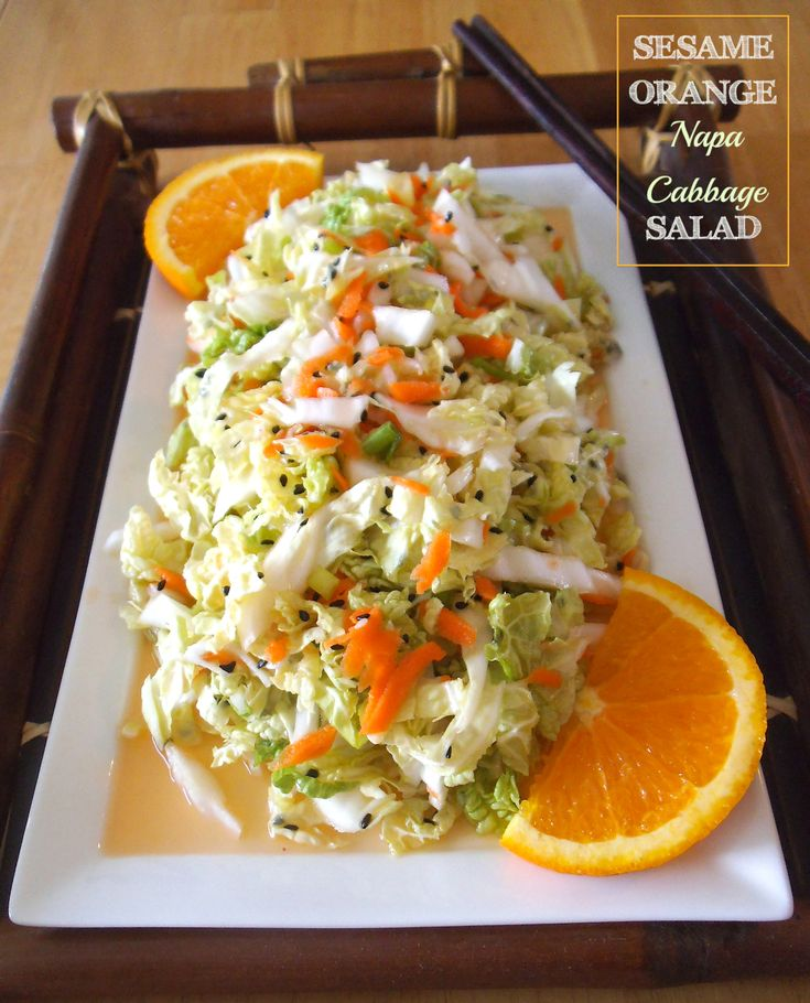 Napa Cabbage Salad on Pinterest | Napa cabbage recipes, Napa salad ...