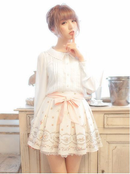 Ank Rouge(アンクルージュ) cute outfit wih teacup skirt