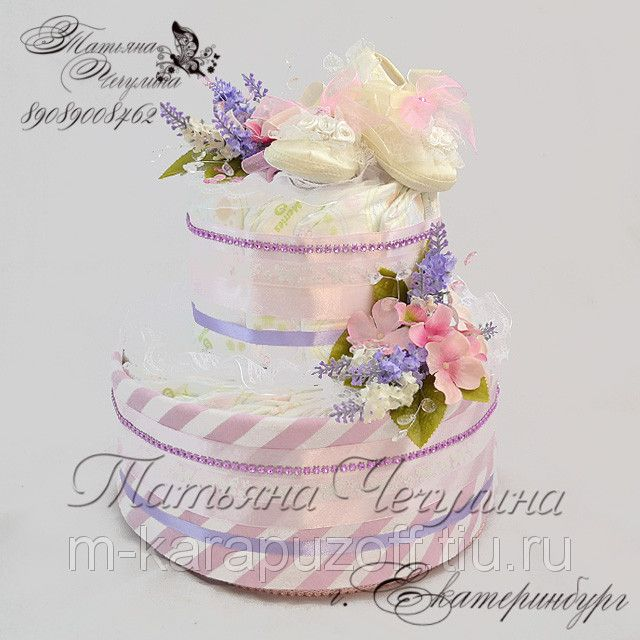 """Торт из памперсов для девочки """"Кружевные пинетки"""" (2-ярусный), фото 1"""