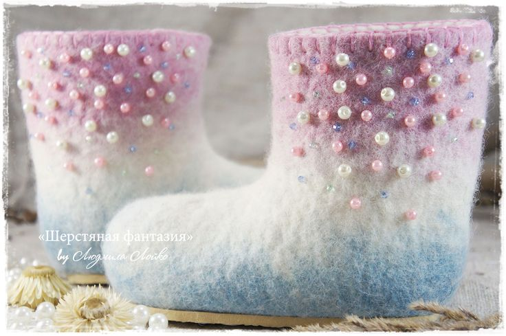 """Купить Валенки """"Жемчужная зимушка"""" - разноцветный, валенки, детские валенки, валенки для девочки, обувь для детей"""