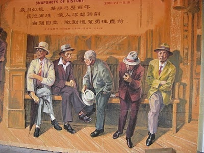 Vancouver Chinatown Mural - this one is located at the corner of Columbia Street and Pender Street. Artist Arthur Cheng borrowed the image from a photo in the City of Vancouver Archive. This is one of the many artist murals around Chinatown, paying tribute to community, culture and history.