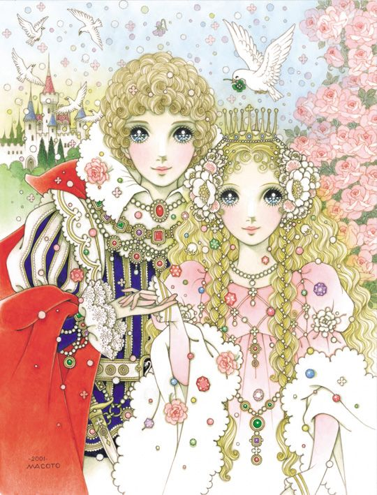 Prince & princess by manga artist Macoto Takahashi.