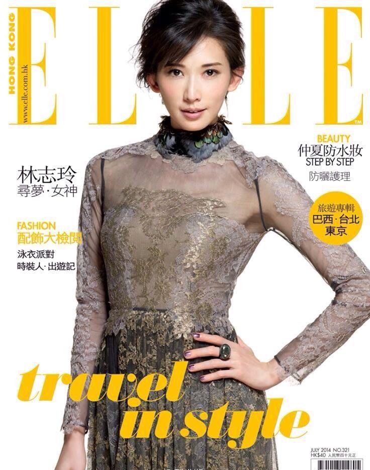 Elle Hong Kong - July