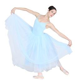 Romantic Classical Tutu- maybe too ballerina-esque (Jeanne)